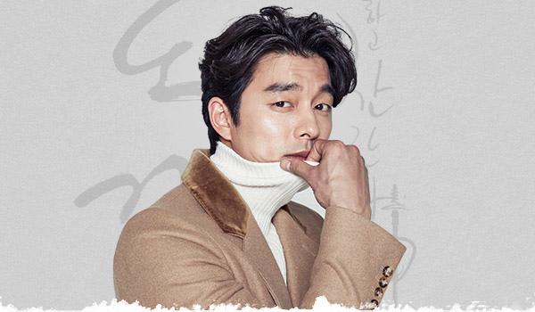 Gong Yoo como Kim Shin