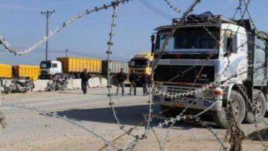 صورة حركة حماس تحمل الاحتلال مسؤولية إغلاق كرم أبو سالم