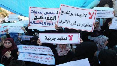 Photo of دعوات لفعاليات واسعة رفضا لإجراءات الوكالة بغزة