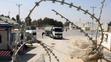 Photo of الاحتلال ينفذ قراره بمنع دخول السلع والبضائع لغزة