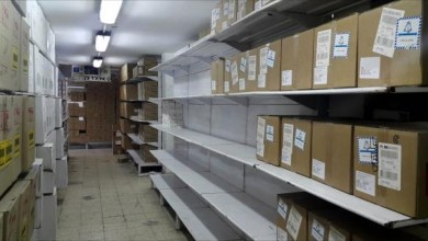 صورة الصحة بغزة : نعاني من عجر كبير في مخزون الأدوية