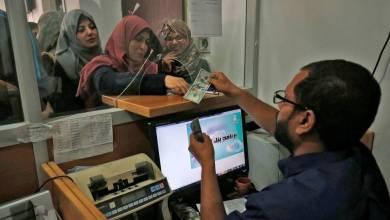 Photo of رسميا : فتح باب التسجيل للمنحة القطرية 100$ للأسر الفقيرة بغزة