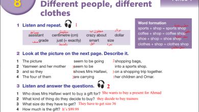Photo of مقاطع الاستماع المسجلة لمبحث اللغة الإنجليزية للصف الثامن الفصل الثاني