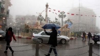 Photo of تفاصيل الحالة الجوية الماطرة المتوقعة غدا الجمعة في الأراضي الفلسطينية