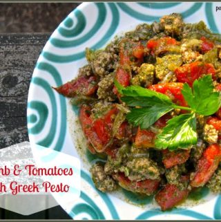 Lamb and Tomatoes with Greek Pesto
