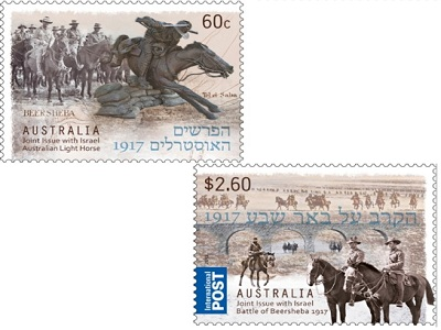 Australia Post and Israel Post collaboratively issued two stamps. (Photo: Supplied)