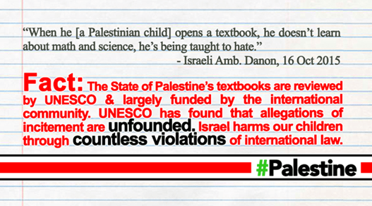 https://i0.wp.com/palestineun.org/wp-content/uploads/2015/10/21-Oct-2015-Ltr-on-Danon.png