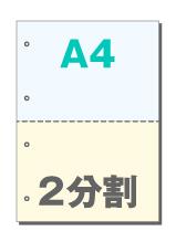A4_2p_c_500
