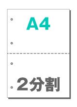 A4_2p_w_1000