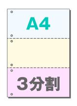 A4_3p_c_15000