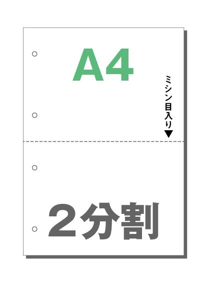 a4_2p_w_draw