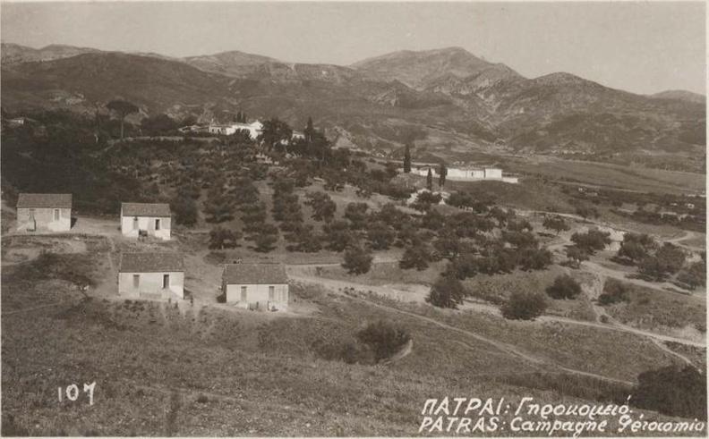 1. Μονή Γηροκομείου. Πανοραμική άποψη.jpg