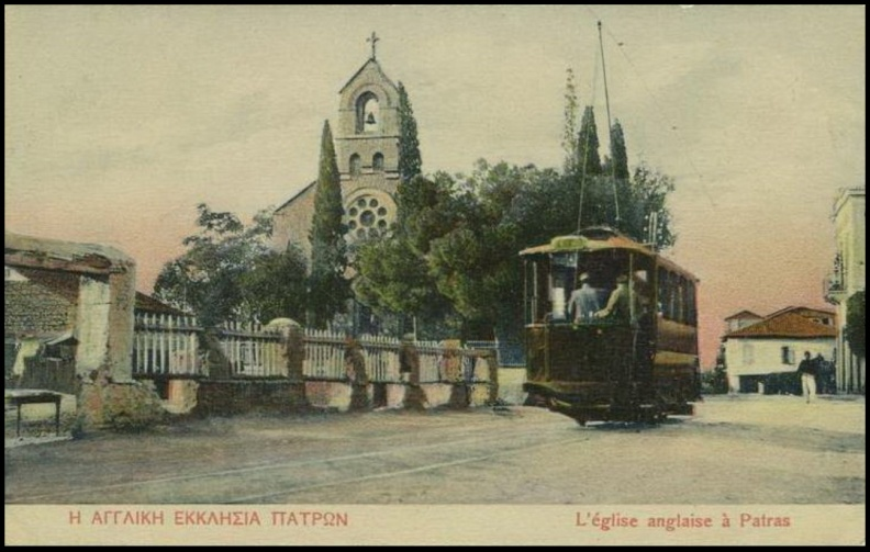 3. Το τράμ μπροστά από την Αγγλικανική εκκλησία, δεκαετία 1900.JPG