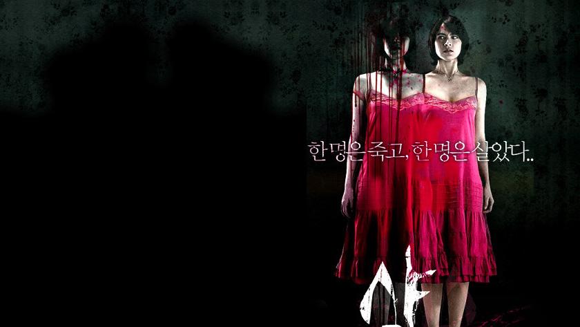 Film Horor Thailand Terseram
