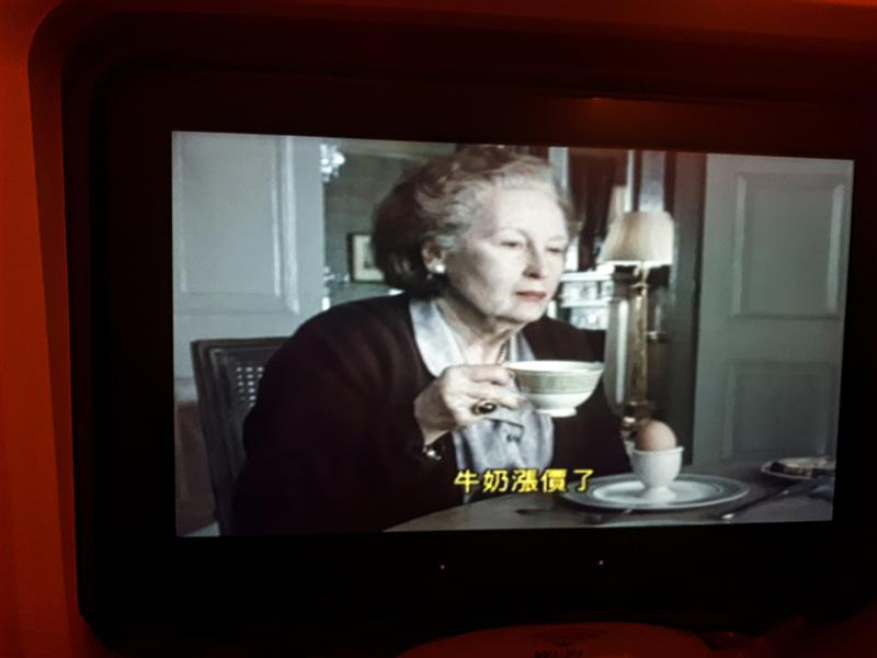 china airlines ife thatcher