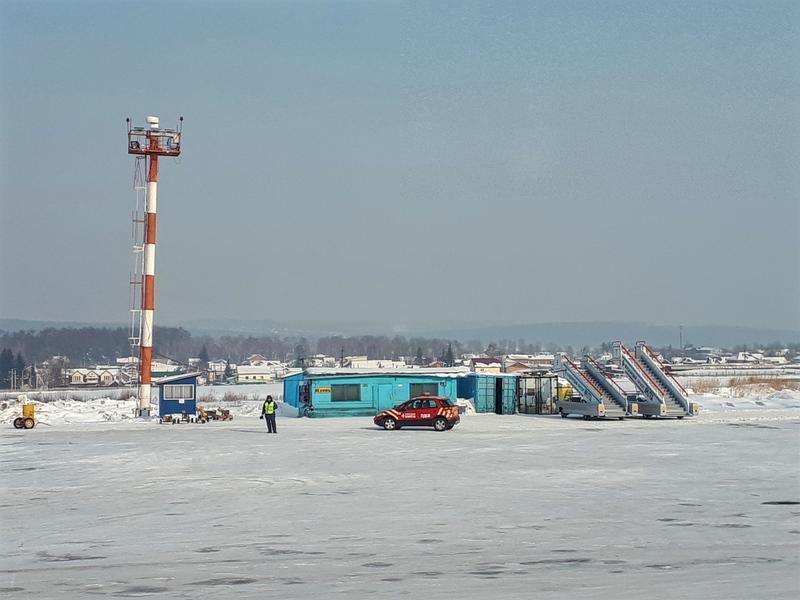 irkutsk airport