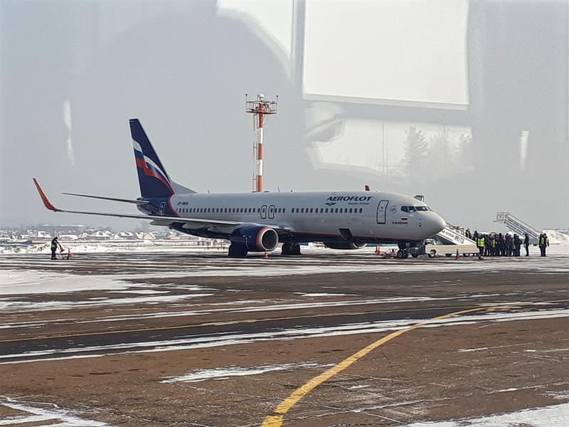 boeing 737 irkutsk airport