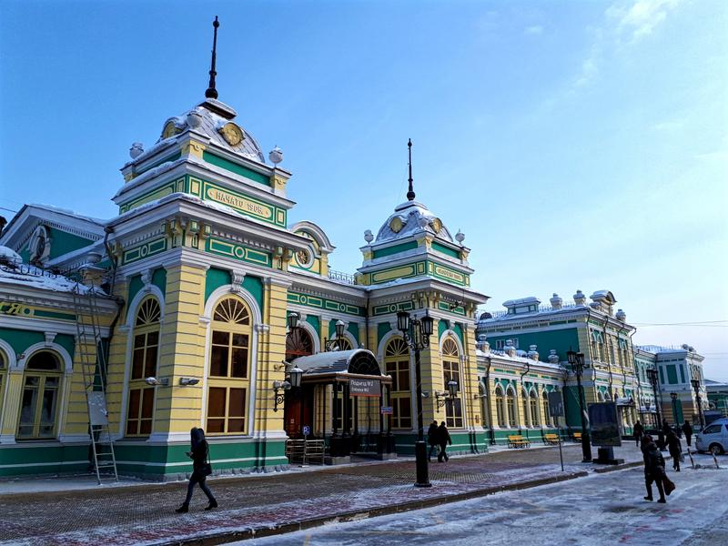 irkutsk train station railway trip report guide winter