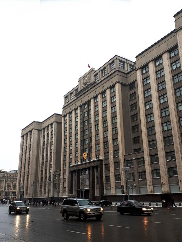 russia state duma russian moscow parliament