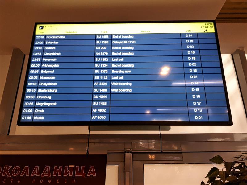 moscow sheremetyevo terminal departures board