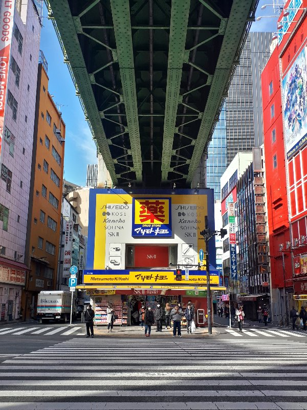 akihabara bridge tokyo