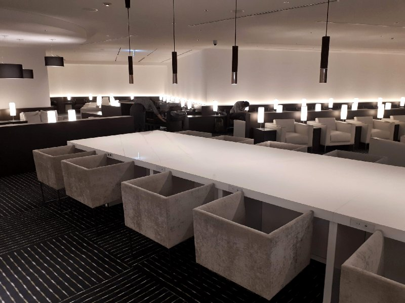 ana business lounge