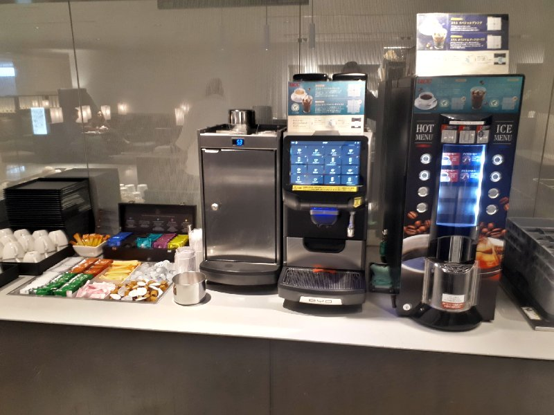 ana lounge coffee machine