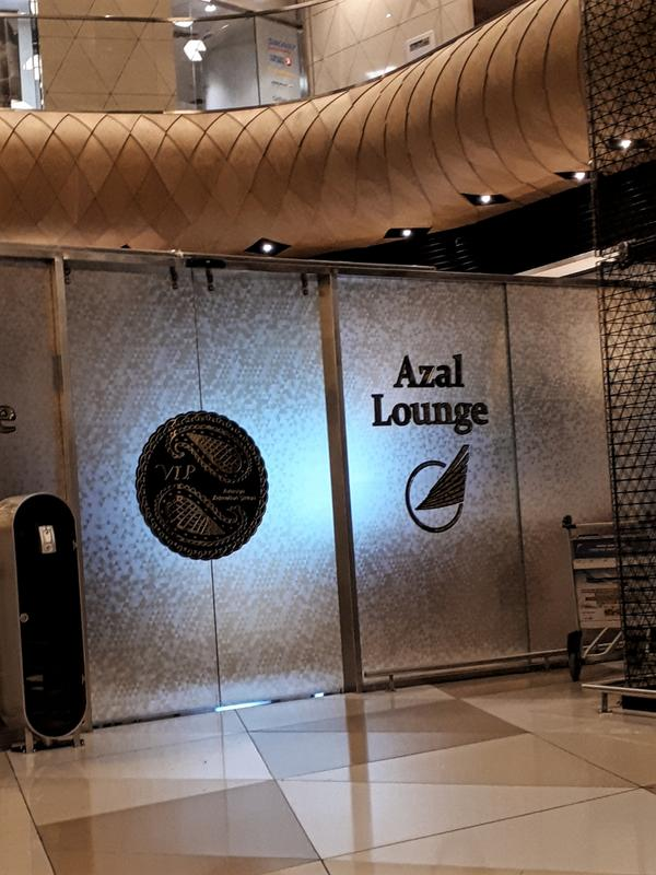 azerbaijan airlines azal business class check-in lounge area