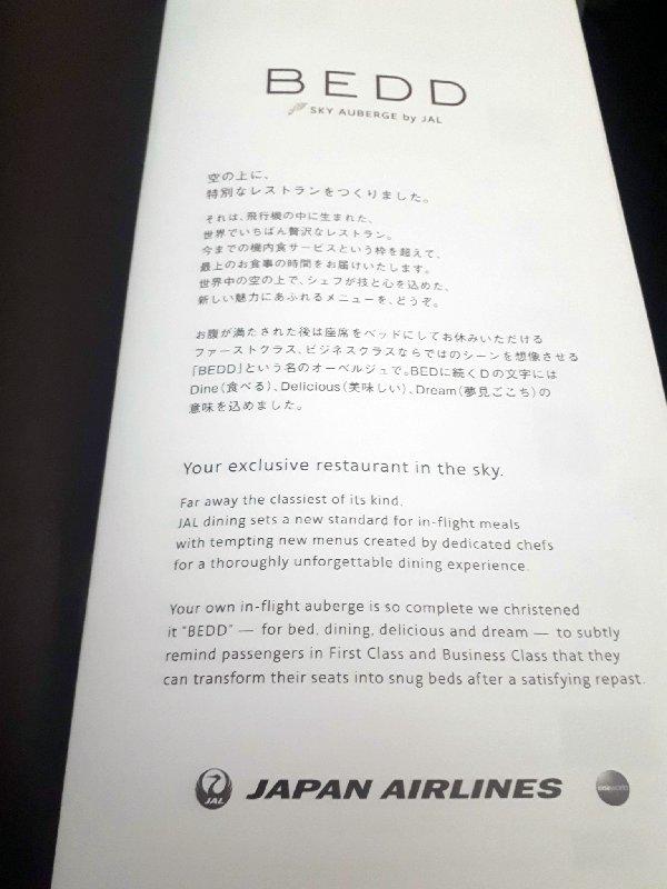 jal bedd menu