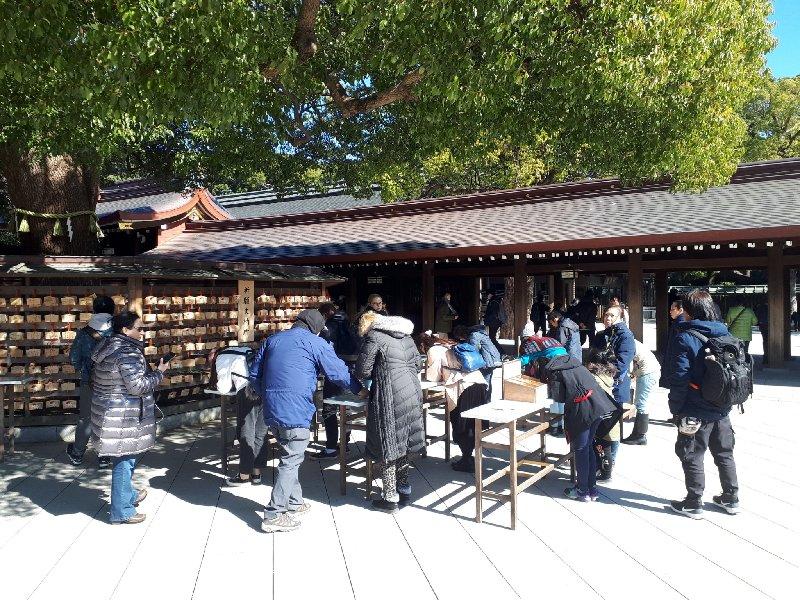 shinto ema meiji shrine