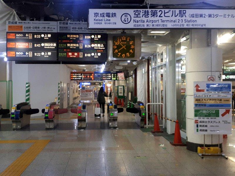 narita railway station