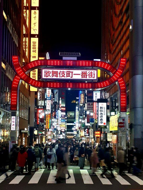 shinjuku arch tokyo japan