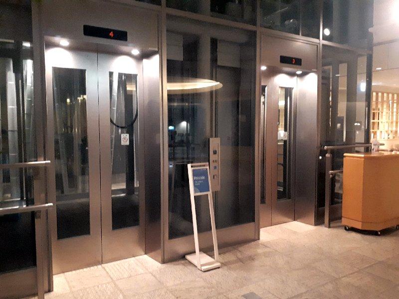 united elevator