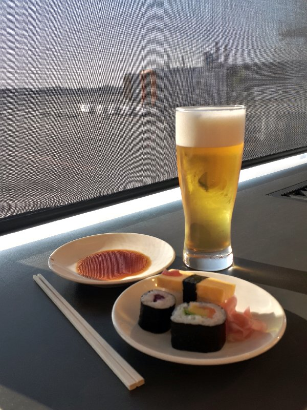 sushi beer united club lounge