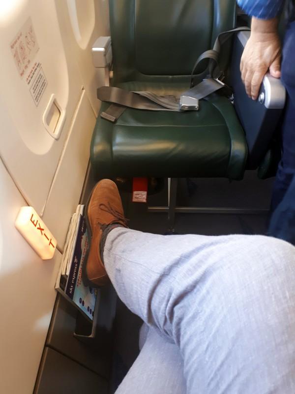 leg space
