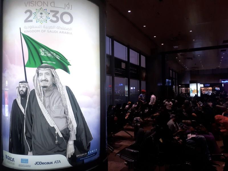 jeddah airport saudi arabia