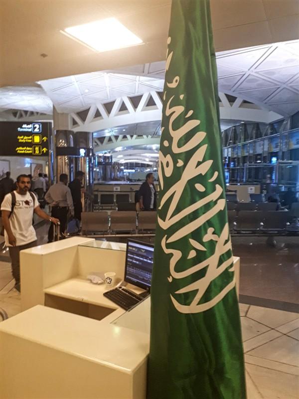 saudi flag riyadh airport