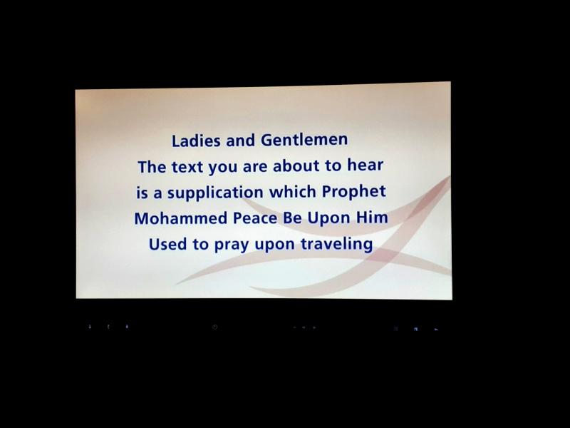 prayer saudia