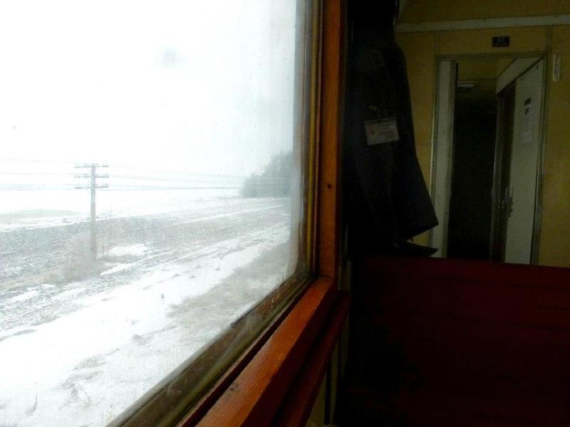 chernivtsi ocnita train