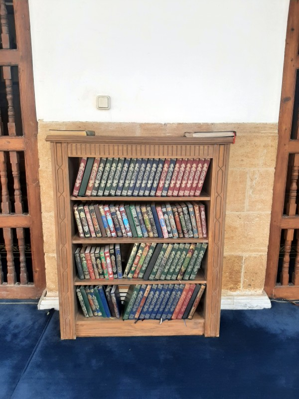 al-azhar mosque books