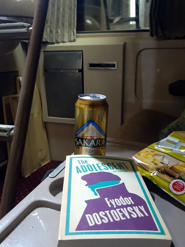 beer nightcap train