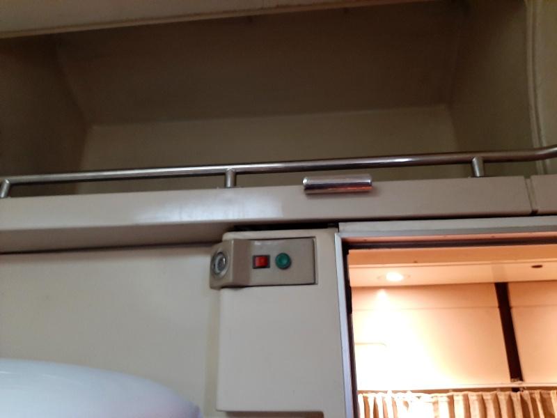 storage space train