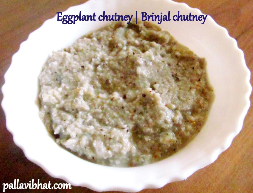 Eggplant chutney   Brinjal chutney