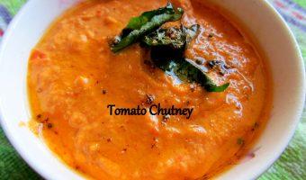 Spicy Tangy Tomato Chutney