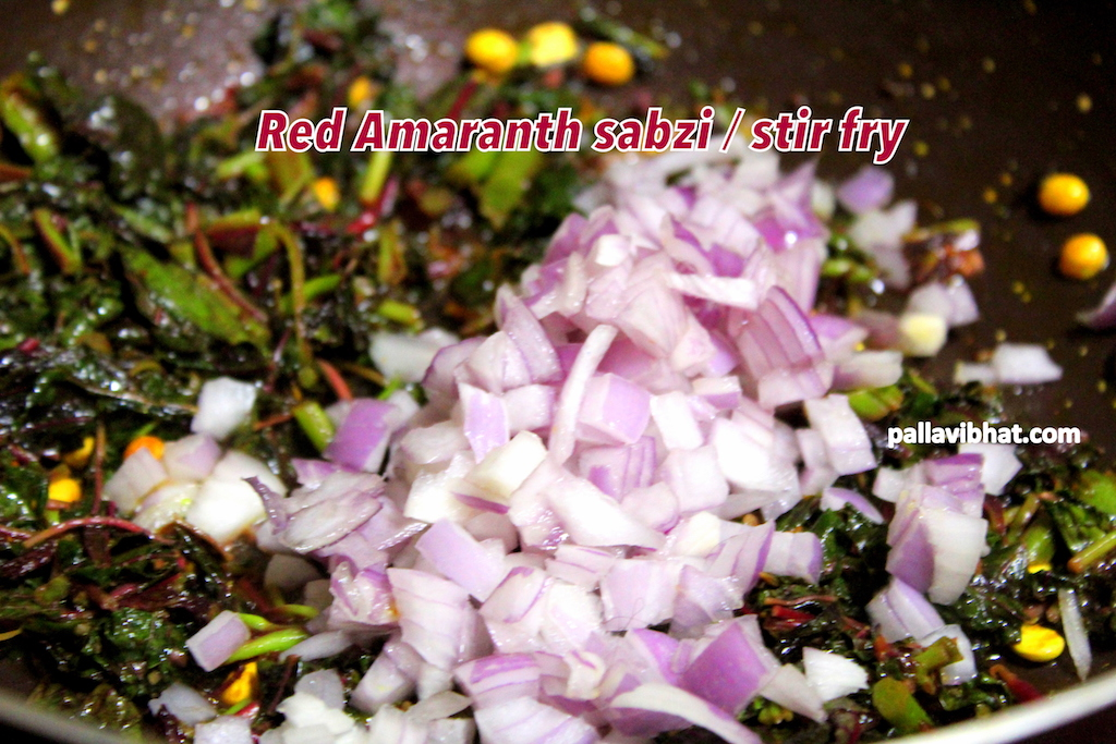 Red Amaranth sabzi