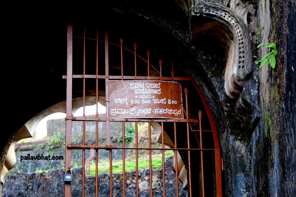Manjrabad Fort-Entrance