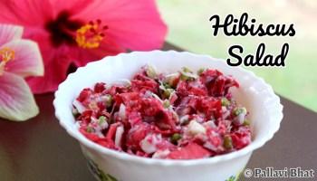 Hibiscus salad