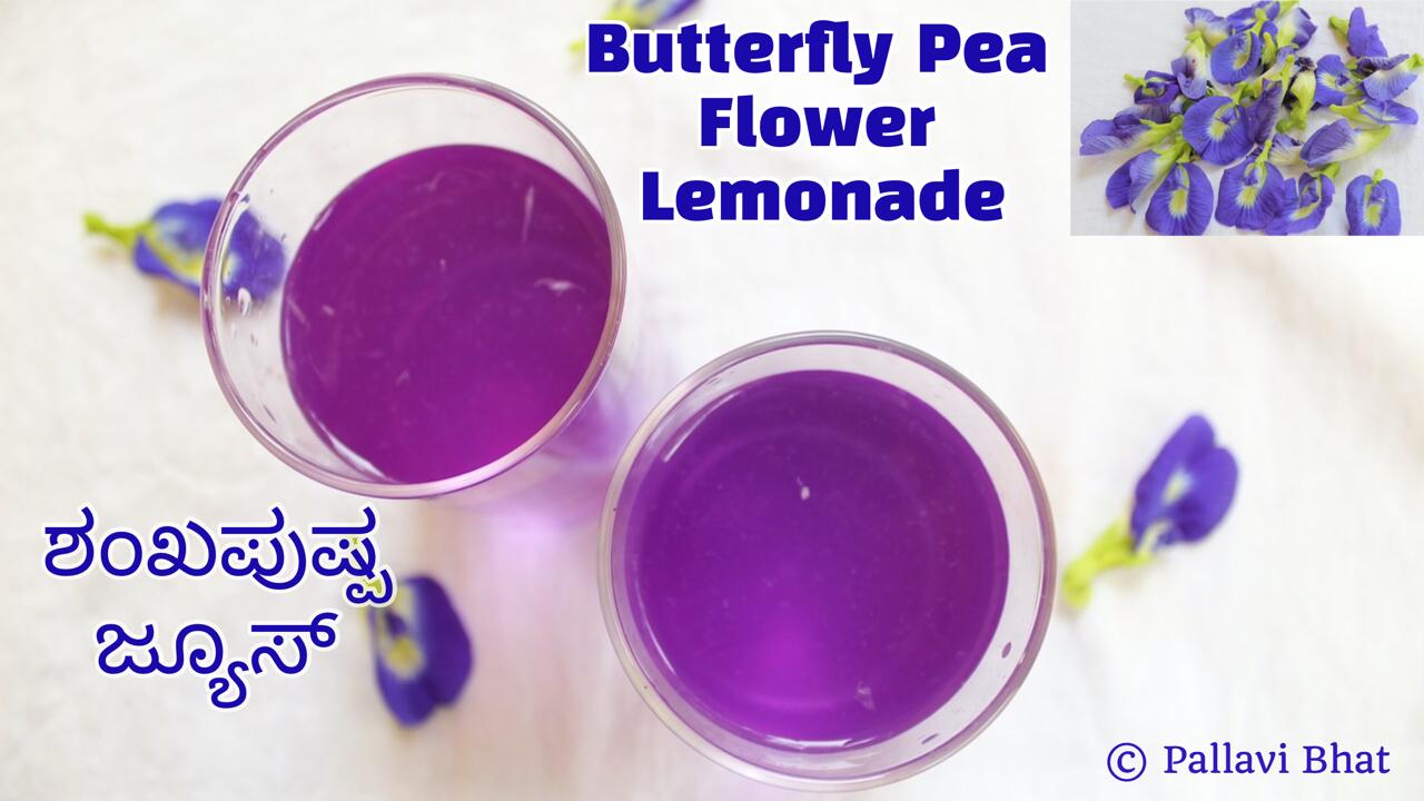 Butterfly Pea Flower Lemonade