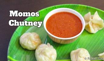 Momos Chutney