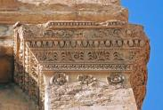 Some decorative details from the sanactury of BEL.